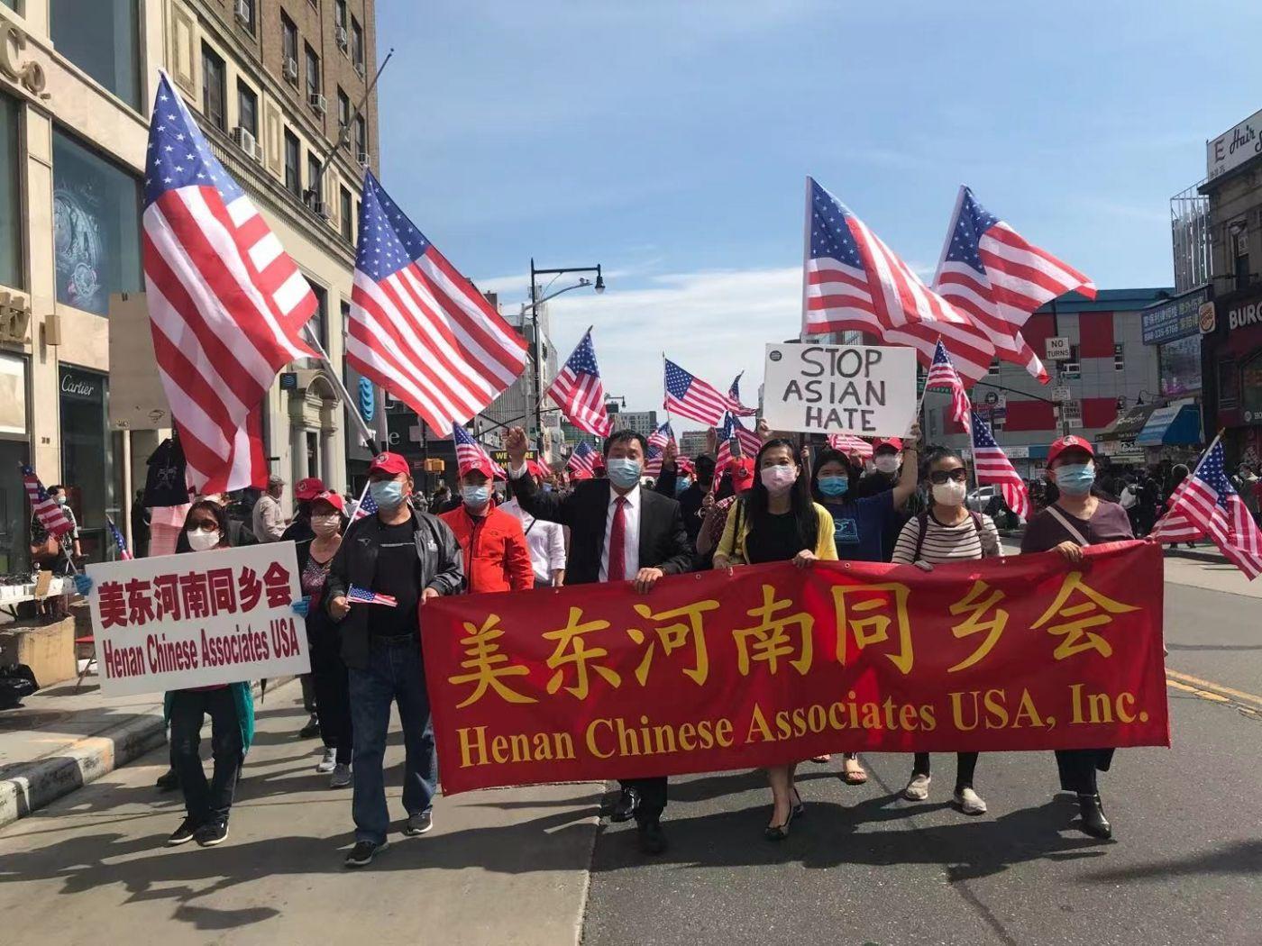高娓娓:纽约法拉盛反对仇恨亚裔大游行现场实况_图1-35