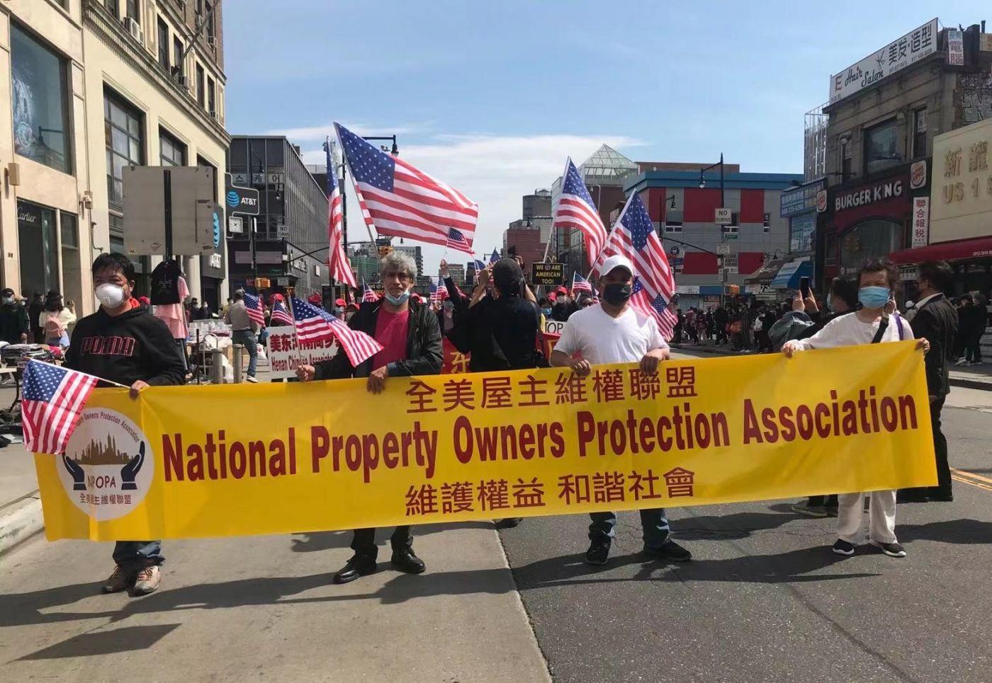 高娓娓:纽约法拉盛反对仇恨亚裔大游行现场实况_图1-36