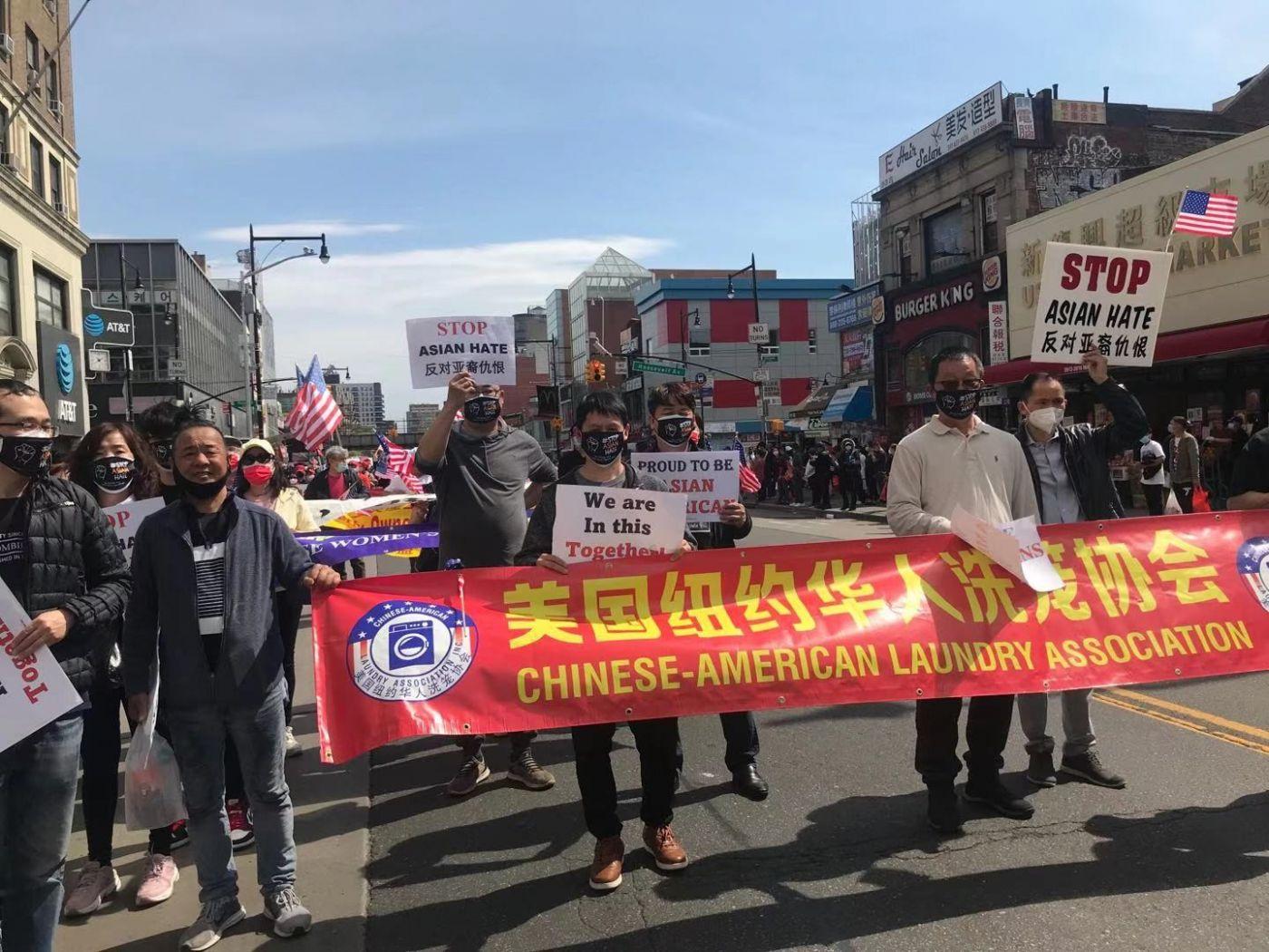 高娓娓:纽约法拉盛反对仇恨亚裔大游行现场实况_图1-37