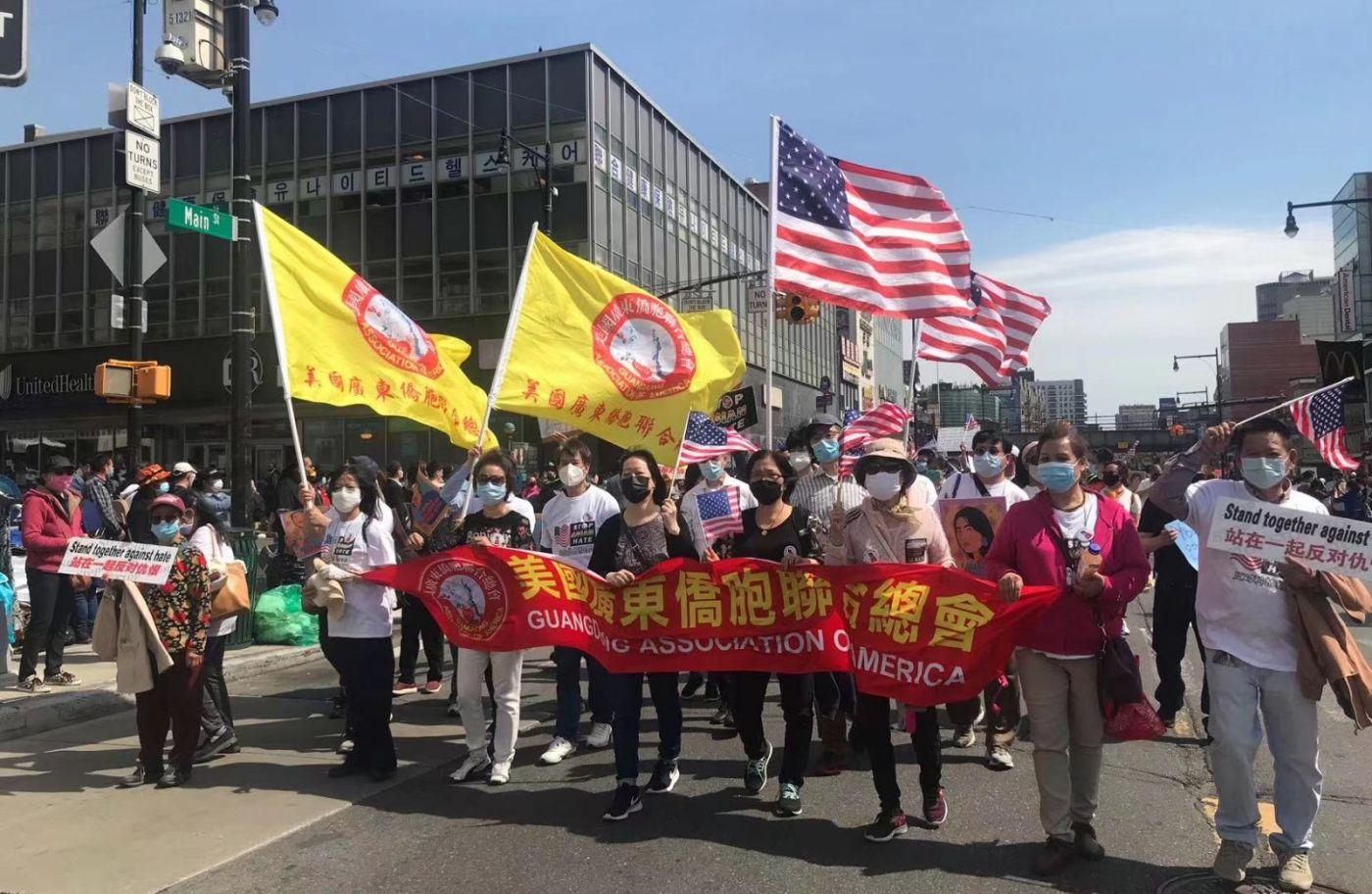 高娓娓:纽约法拉盛反对仇恨亚裔大游行现场实况_图1-40