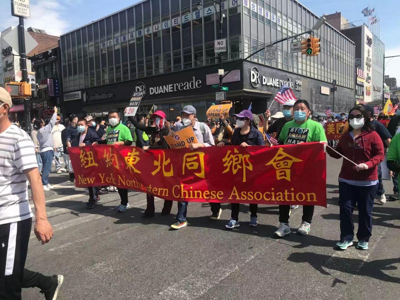 高娓娓:纽约法拉盛反对仇恨亚裔大游行现场实况_图1-39