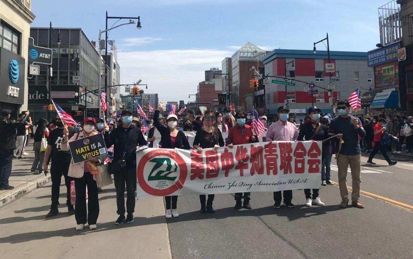 高娓娓:纽约法拉盛反对仇恨亚裔大游行现场实况_图1-38