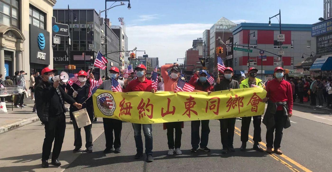 高娓娓:纽约法拉盛反对仇恨亚裔大游行现场实况_图1-27