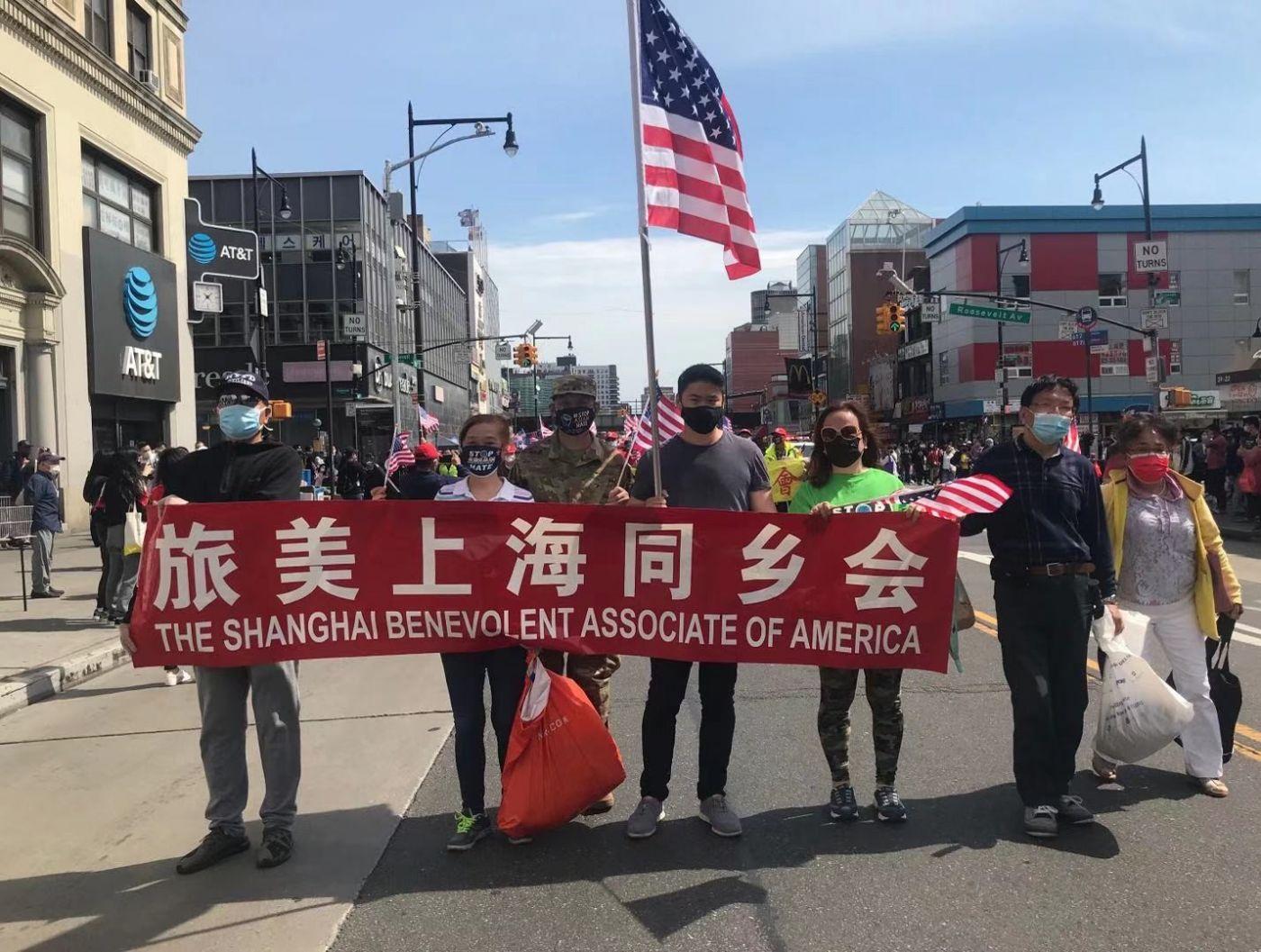 高娓娓:纽约法拉盛反对仇恨亚裔大游行现场实况_图1-41