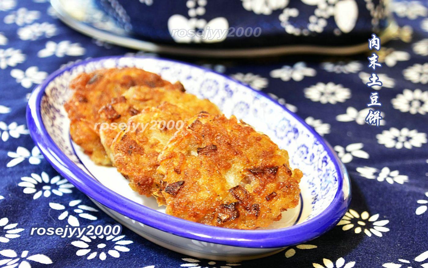 香肠肉土豆饼_图1-1