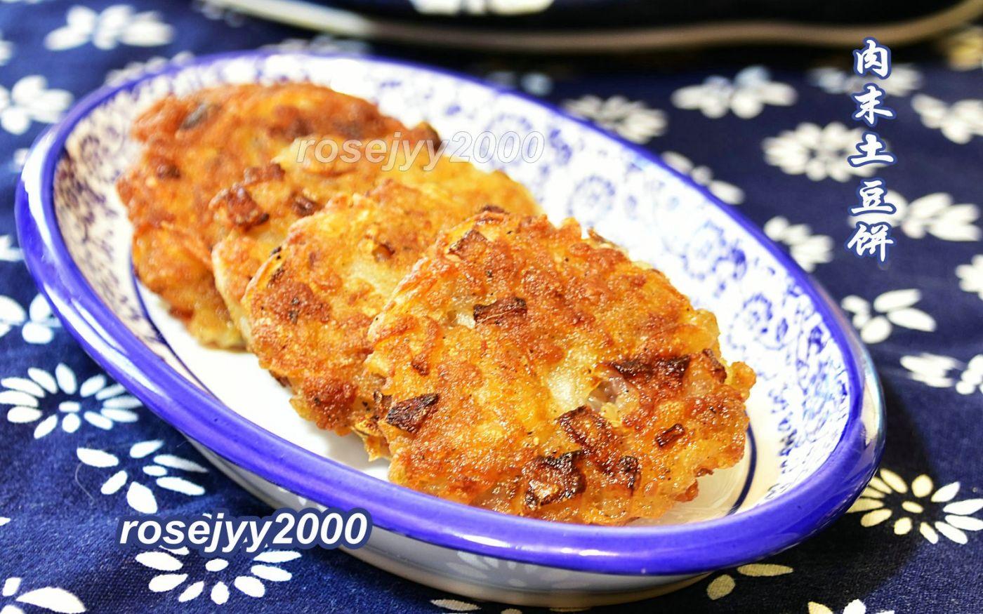 香肠肉土豆饼_图1-5