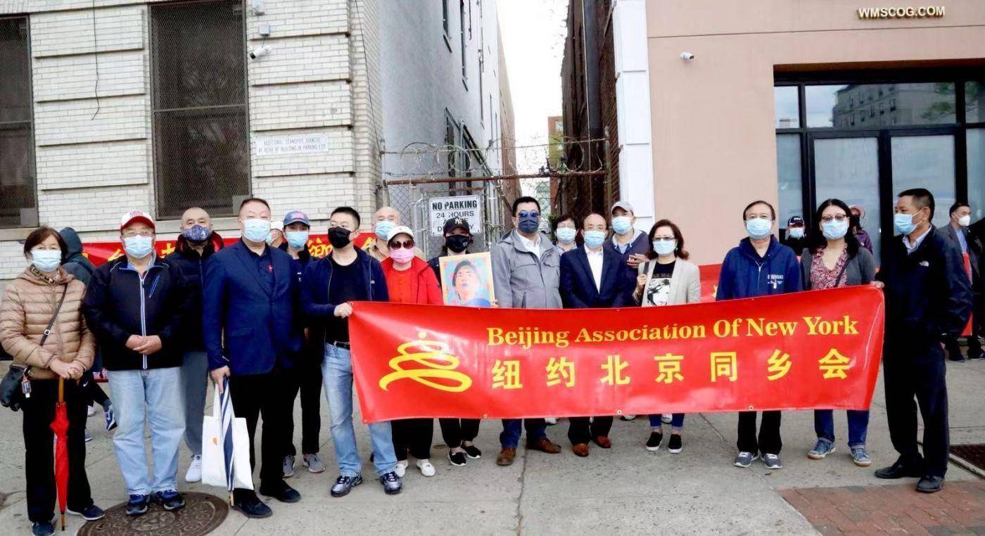 高娓娓:纽约法拉盛反对仇恨亚裔大游行现场实况_图1-15