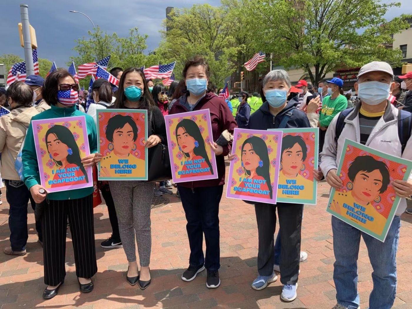 高娓娓:纽约法拉盛反对仇恨亚裔大游行现场实况_图1-11
