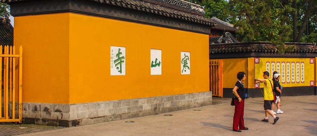 苏州寒山寺,始建1500年以前_图1-4