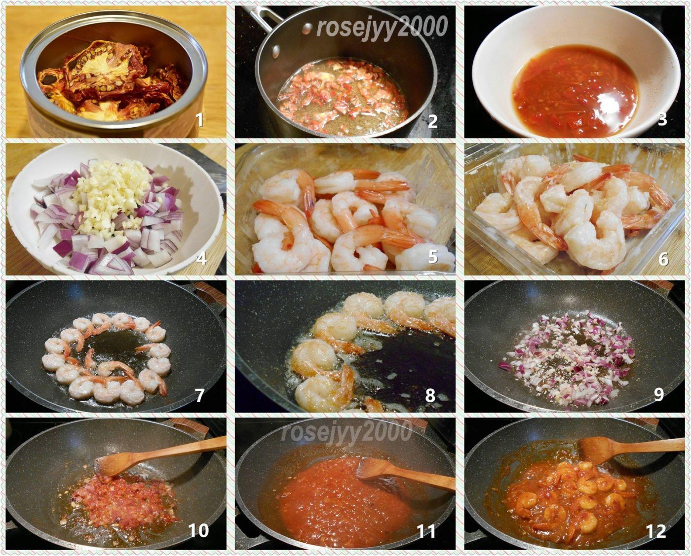 茄汁虾仁_图1-2