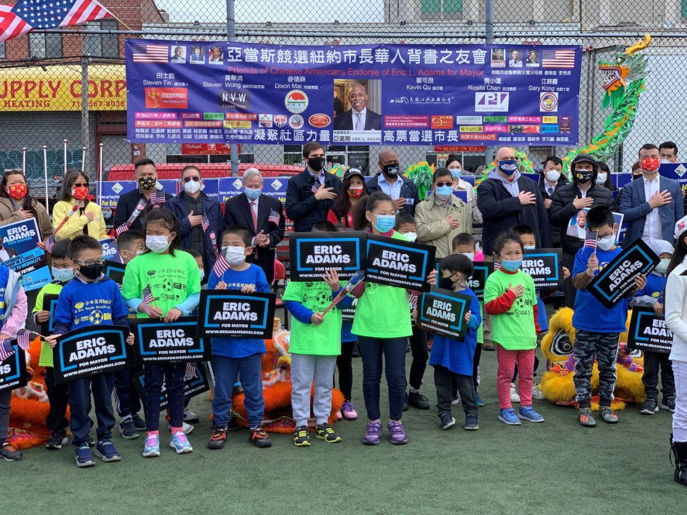 华人背书亚当斯参选纽约市长_图1-7