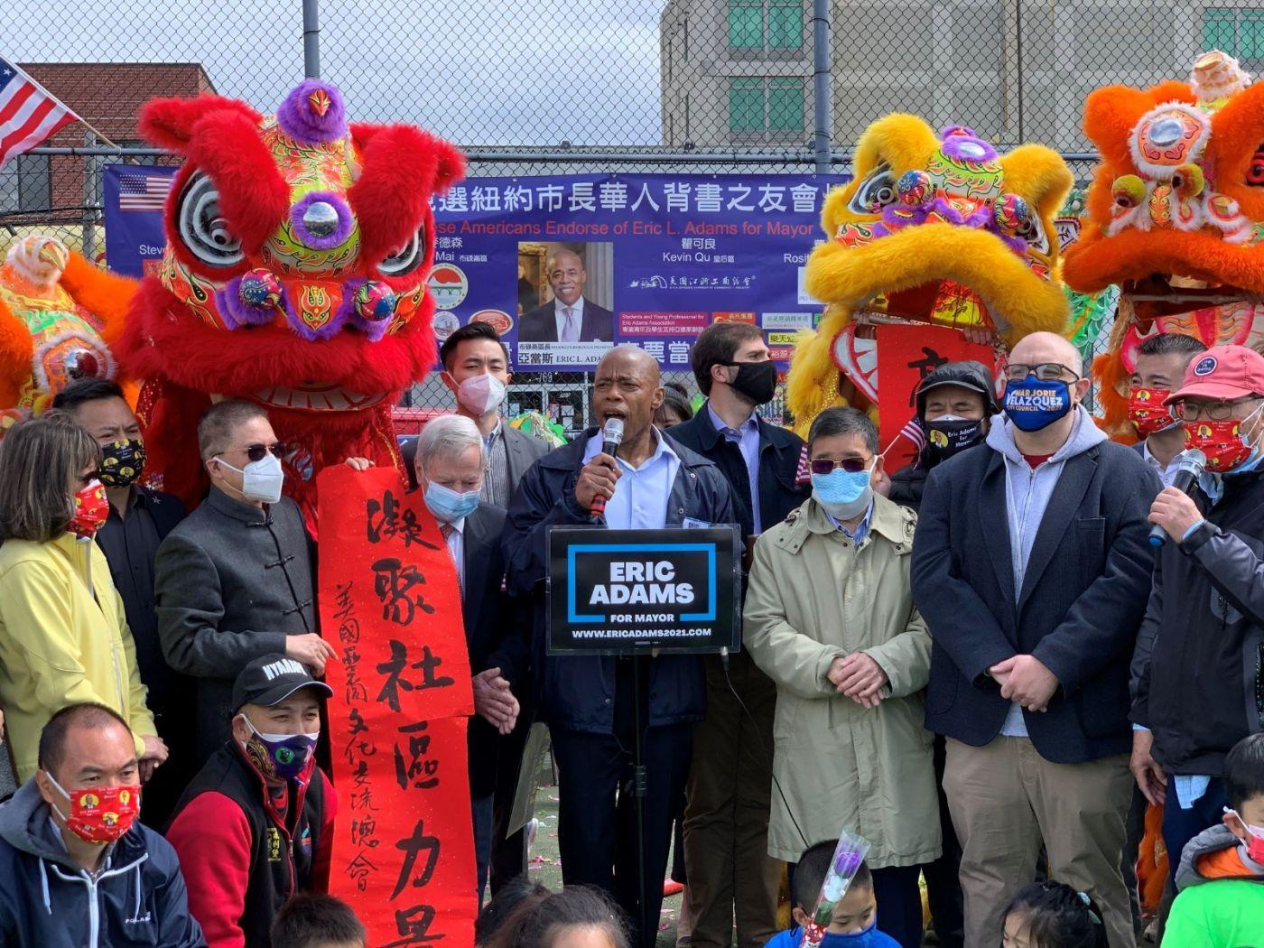 华人背书亚当斯参选纽约市长_图1-13