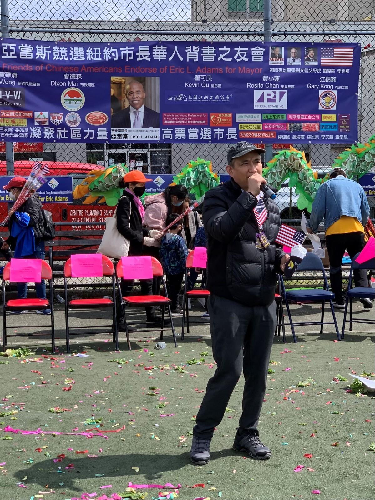华人背书亚当斯参选纽约市长_图1-10