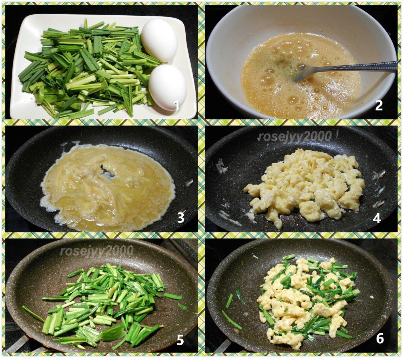 鸡蛋炒蒜苗_图1-2
