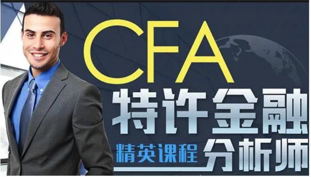 【美国招聘】解决身份!进入华尔街实习!WallStreet CFA Inc (华尔街CFA) 内推实习+招 ..._图1-1