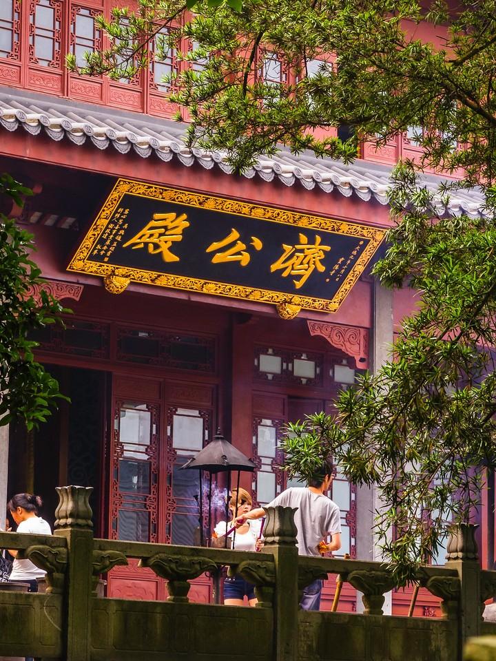 杭州灵隐寺,著名景点_图1-10
