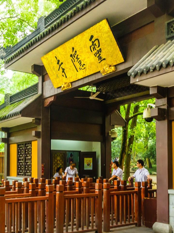 杭州灵隐寺,著名景点_图1-13