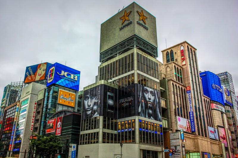 日本印象,传统与现代_图1-7