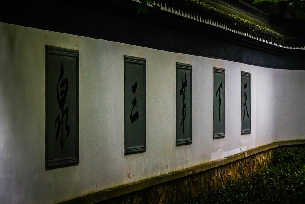 杭州虎跑,一处幽静传奇的景点_图1-2
