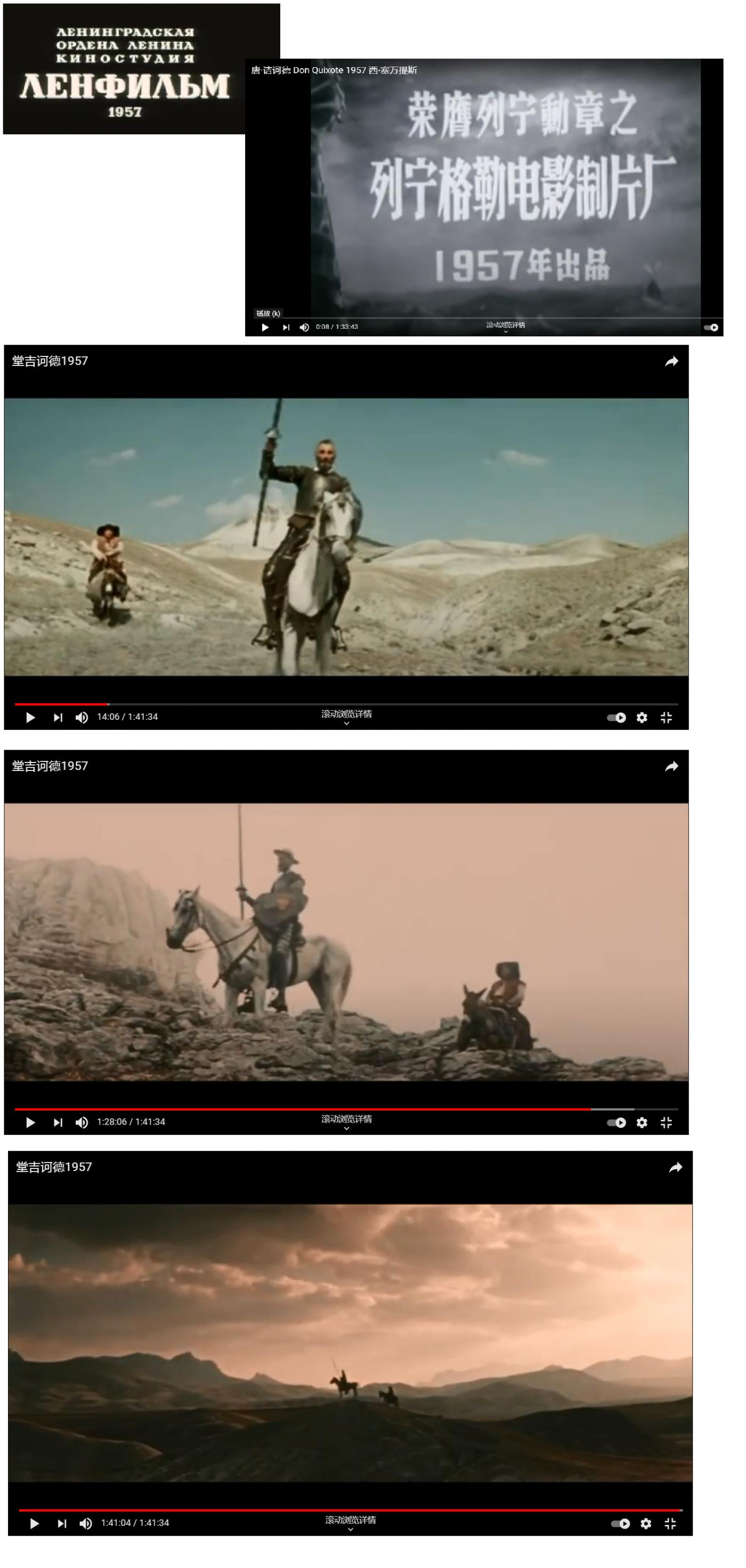 骑士与侠客_图1-1