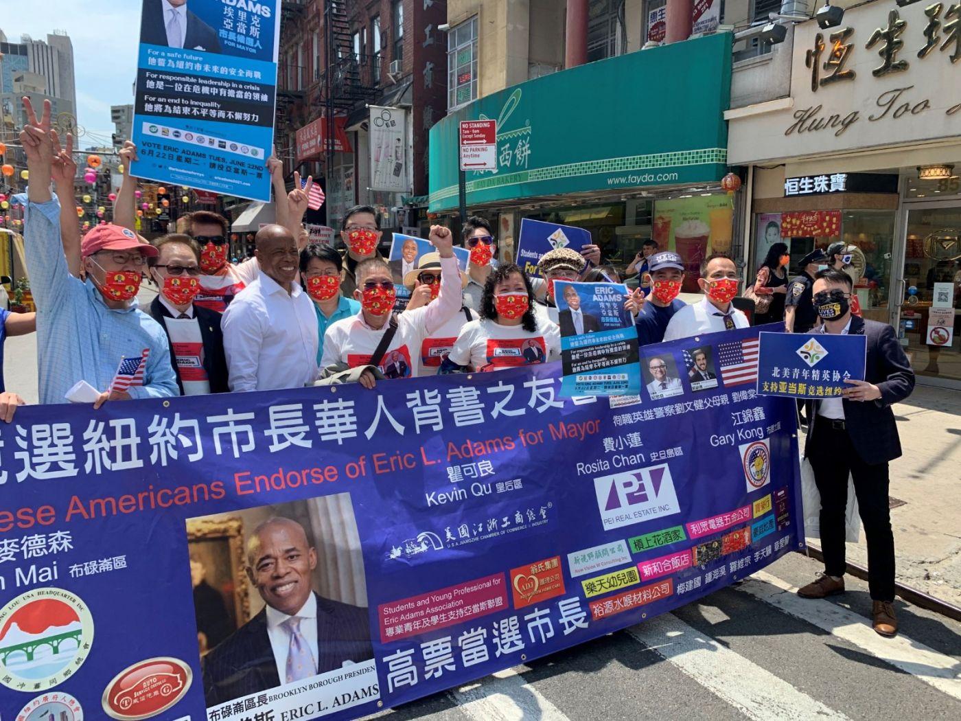 高娓娓:纽约市长竞选人亚当斯拜访唐人街社区民众_图1-2