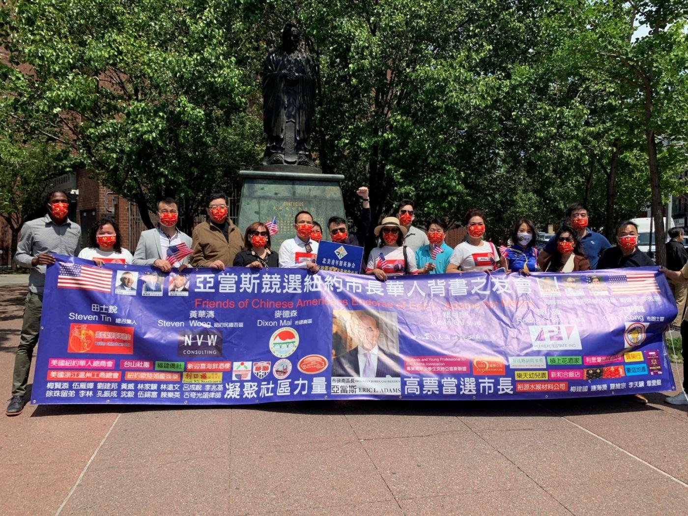 高娓娓:纽约市长竞选人亚当斯拜访唐人街社区民众_图1-3