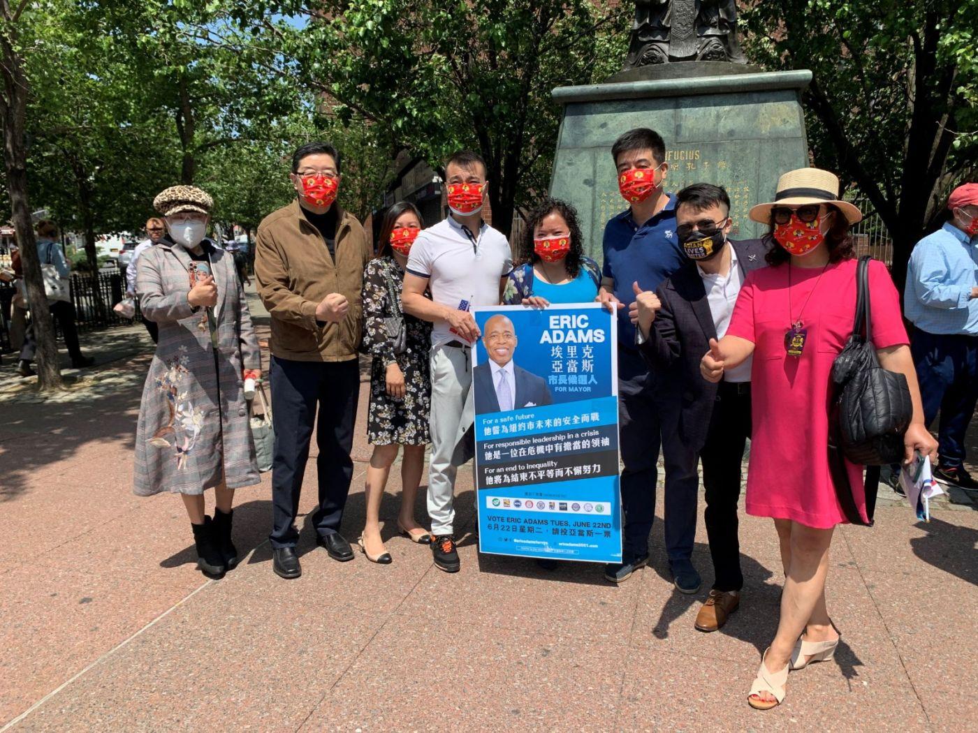 高娓娓:纽约市长竞选人亚当斯拜访唐人街社区民众_图1-4