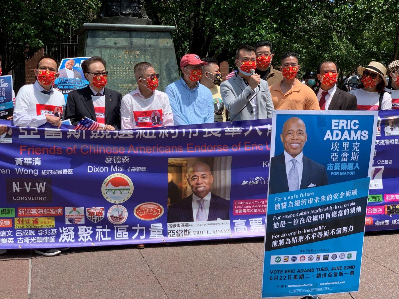 高娓娓:纽约市长竞选人亚当斯拜访唐人街社区民众_图1-5