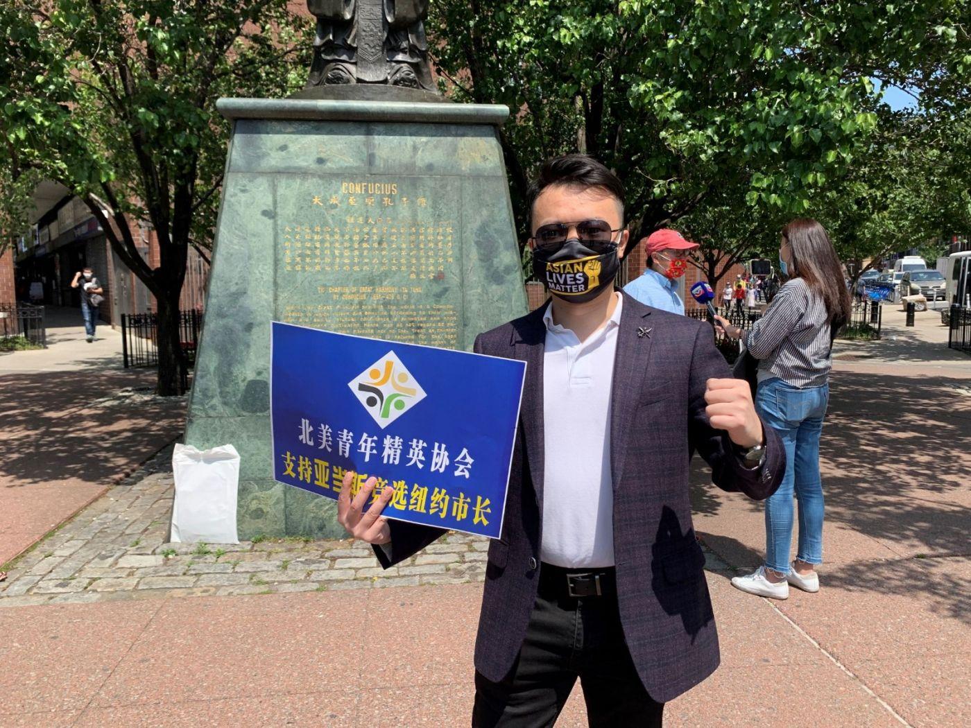 高娓娓:纽约市长竞选人亚当斯拜访唐人街社区民众_图1-19