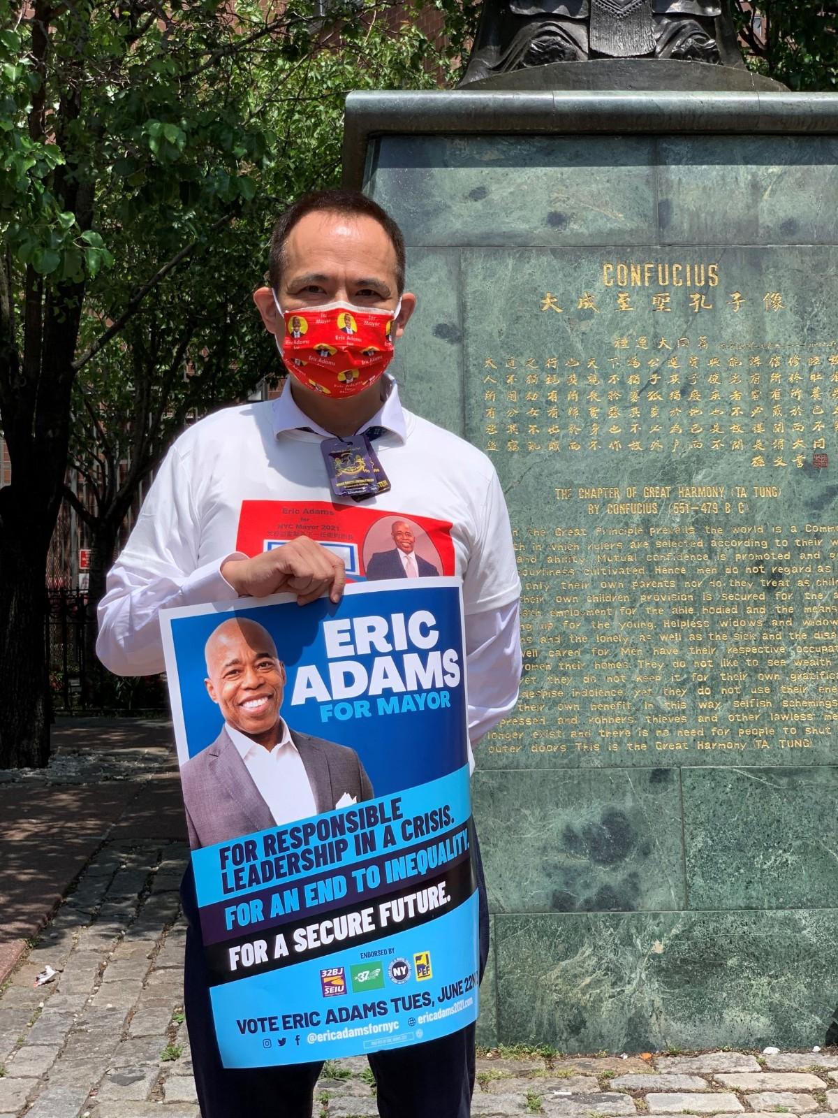 高娓娓:纽约市长竞选人亚当斯拜访唐人街社区民众_图1-18