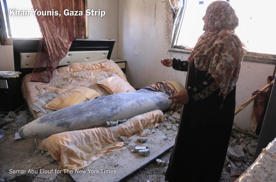 以色列-巴勒斯坦达成无条件停火协议_图1-2