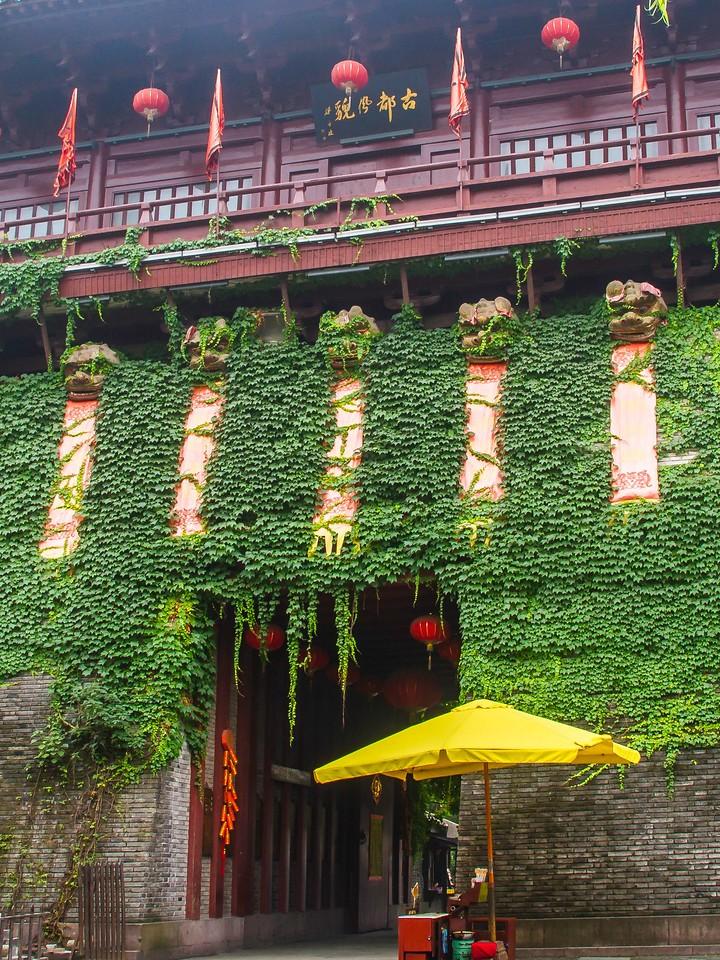 杭州宋城主题公园,回顾人文历史_图1-23