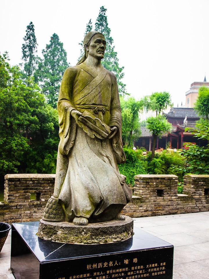 杭州宋城主题公园,回顾人文历史_图1-17