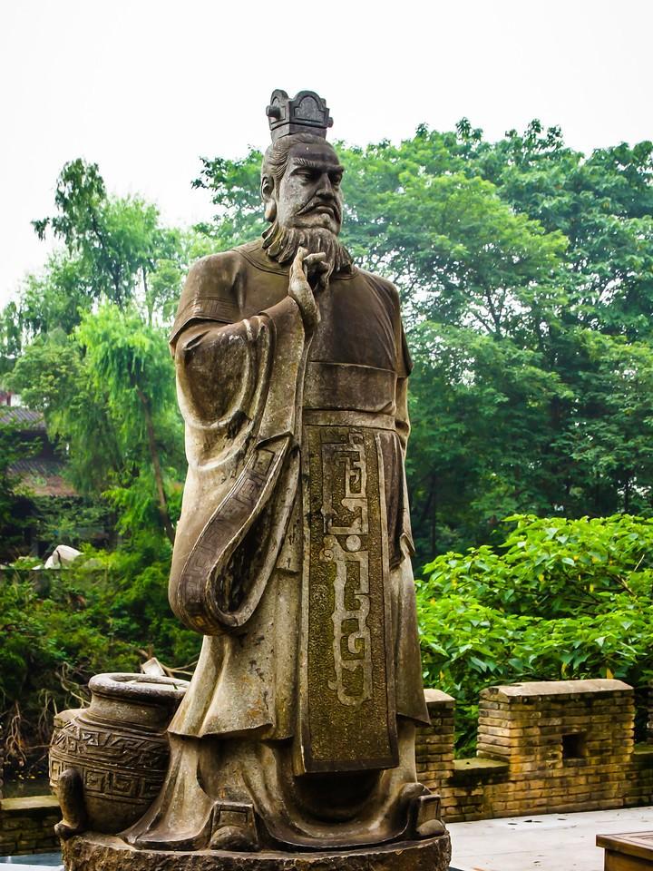 杭州宋城主题公园,回顾人文历史_图1-27