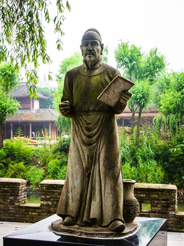 杭州宋城主题公园,回顾人文历史_图1-25