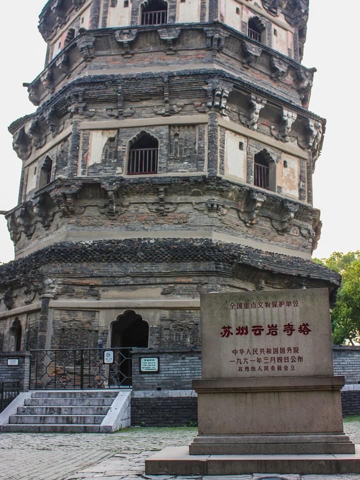 苏州虎丘塔,2500多年历史_图1-10