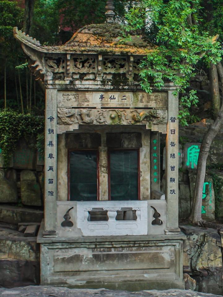 苏州虎丘塔,2500多年历史_图1-8