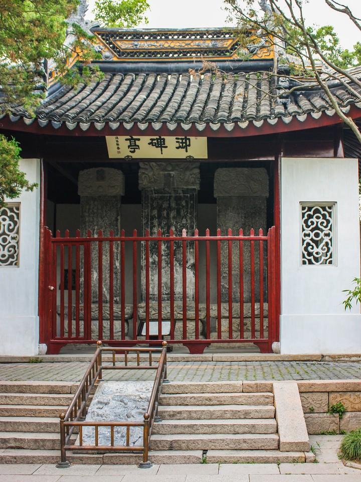 苏州虎丘塔,2500多年历史_图1-14
