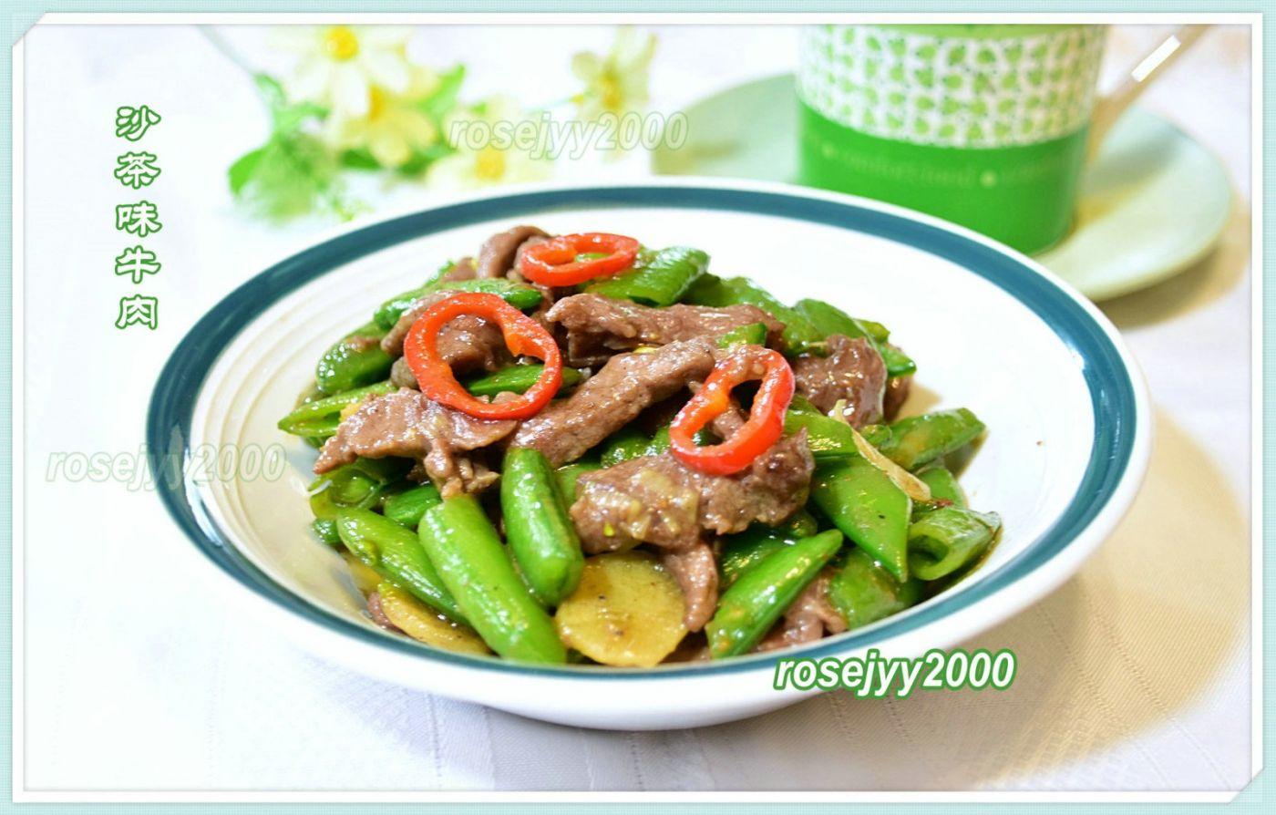 沙茶味牛肉_图1-1