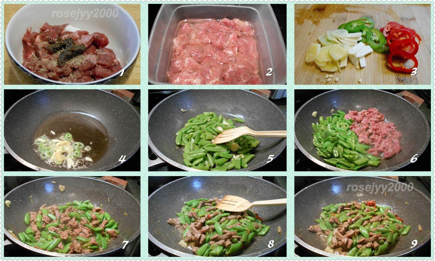 沙茶味牛肉_图1-2