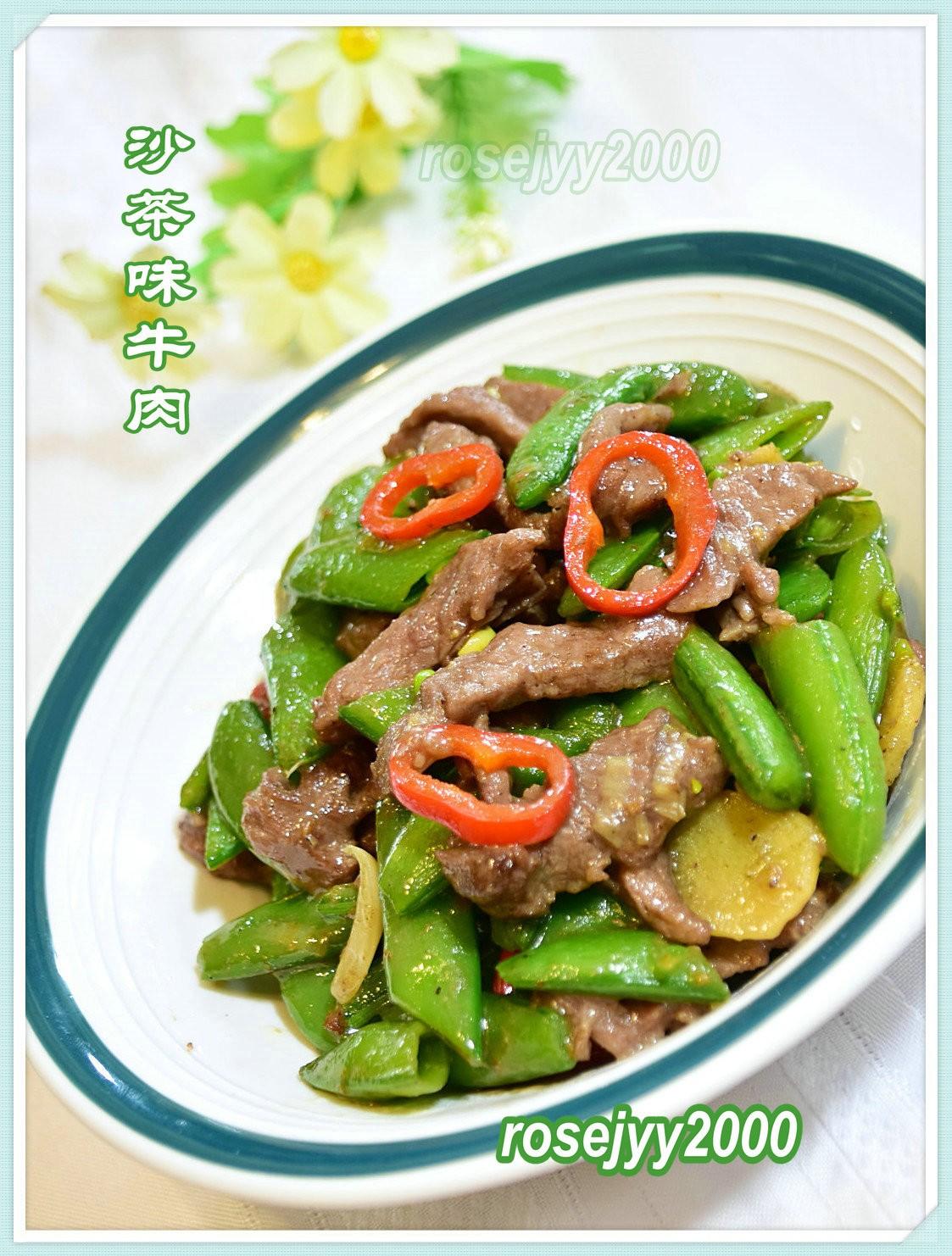 沙茶味牛肉_图1-3