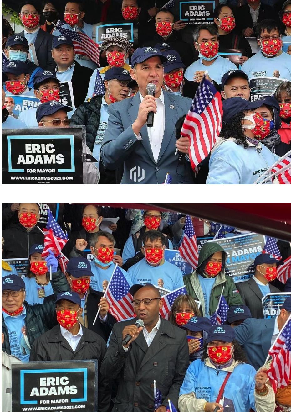 美国V视高娓娓:纽约市长候选人埃里克·亚当斯华之友会第三次造势大会在法拉盛举行 .. ..._图1-4