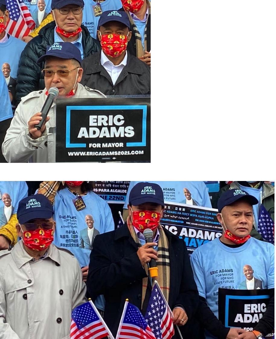 美国V视高娓娓:纽约市长候选人埃里克·亚当斯华之友会第三次造势大会在法拉盛举行 .. ..._图1-5