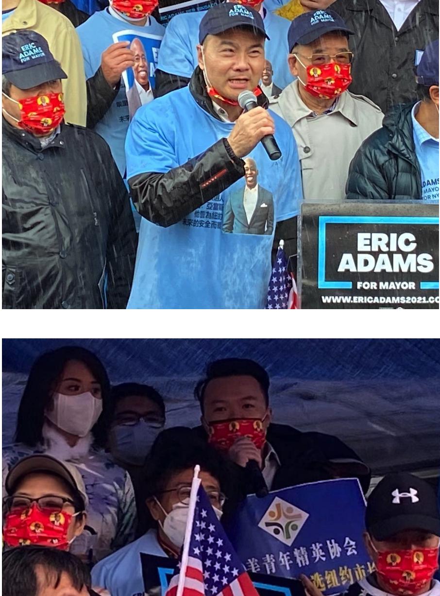 美国V视高娓娓:纽约市长候选人埃里克·亚当斯华之友会第三次造势大会在法拉盛举行 .. ..._图1-6