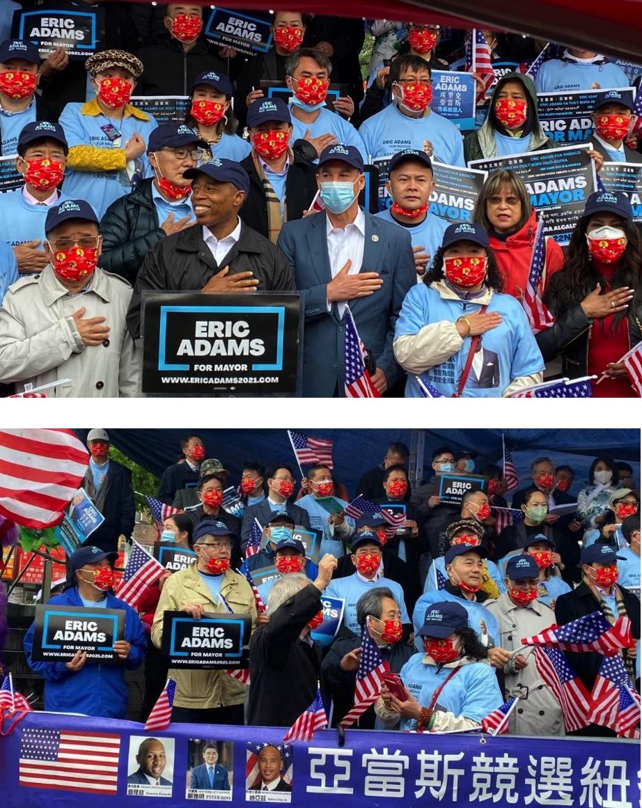 美国V视高娓娓:纽约市长候选人埃里克·亚当斯华之友会第三次造势大会在法拉盛举行 .. ..._图1-7