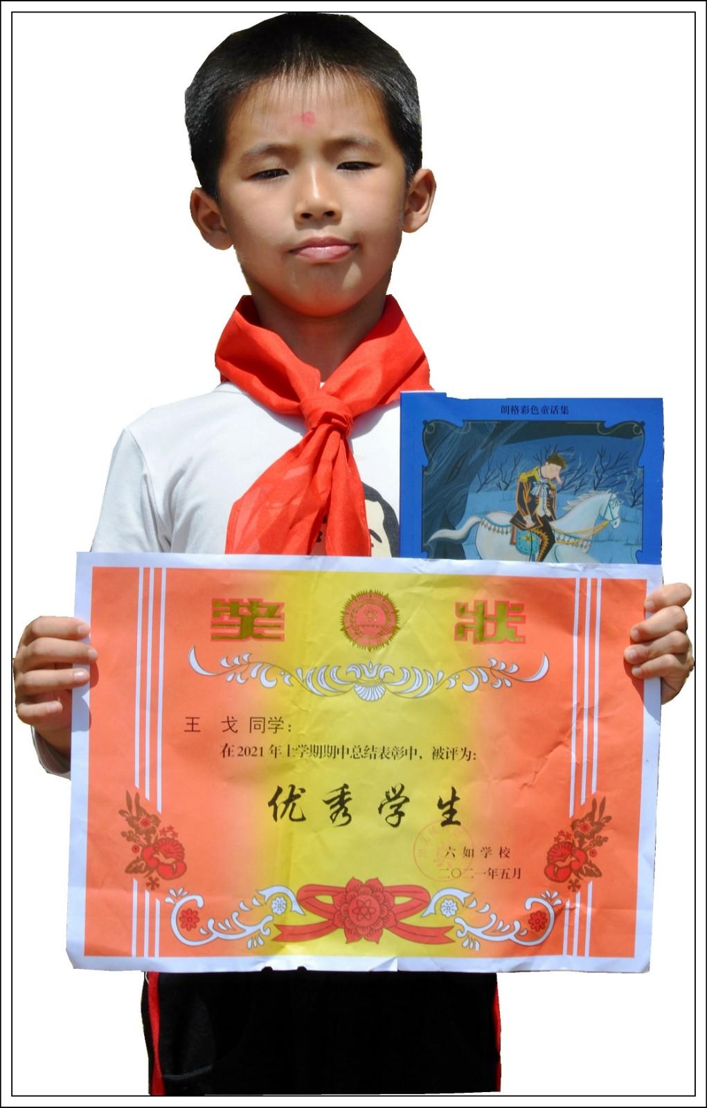 庆六一儿童节(七律)_图1-6