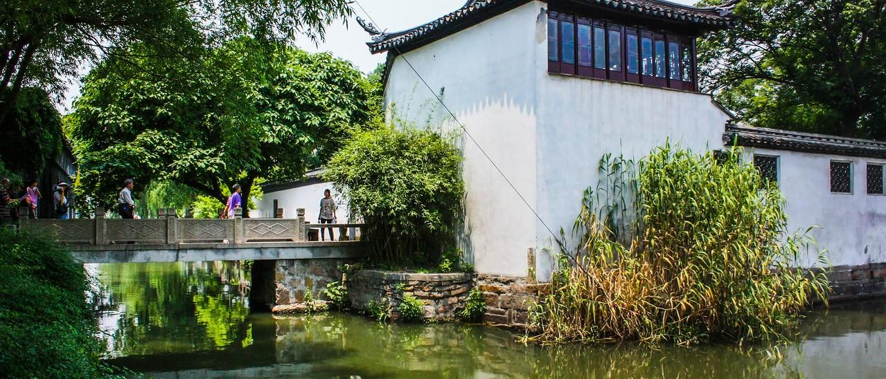 苏州藕园,江南水景_图1-9