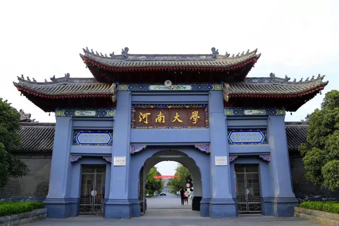 美国女孩嫁中国老公,扎根河南70年:不要叫我外教,因为我是中国人 ..._图1-11