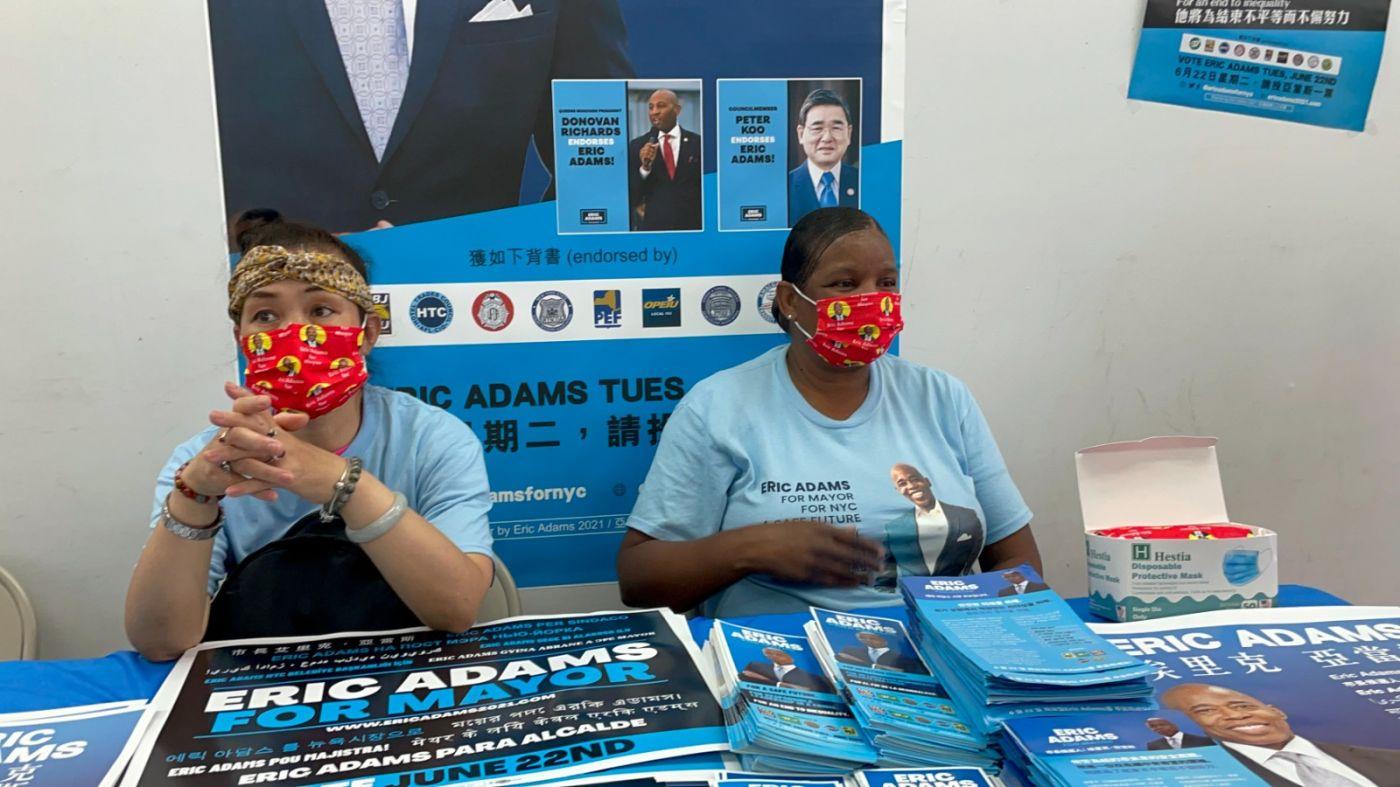 美国V视高娓娓:亚当斯法拉盛竞选办公室启用,全力争取亚裔选票 ..._图1-14