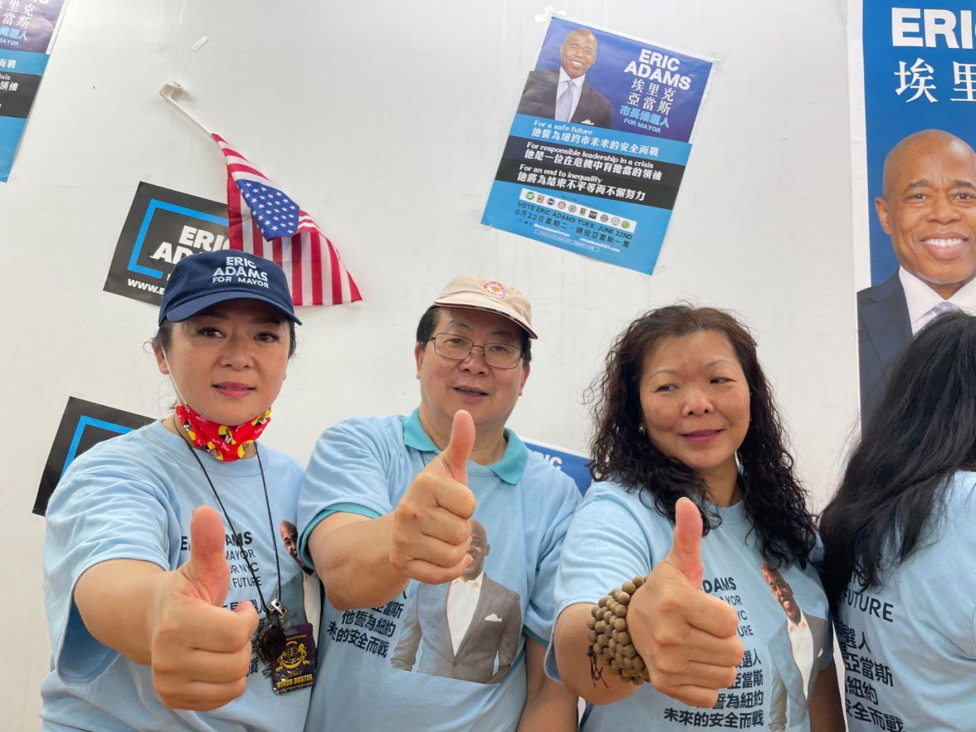 美国V视高娓娓:亚当斯法拉盛竞选办公室启用,全力争取亚裔选票 ..._图1-16